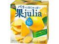 グリコ 果julia レモン 箱42g