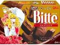 グリコ ビッテ ミルクショコラ 愛のビッテスタイル 箱6枚