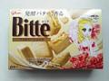 グリコ ビッテ アイボリーショコラ ベルサイユのばら 箱6枚