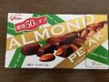 グリコ アーモンドピーク 糖質50%オフ 箱12粒