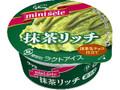 グリコ ミニセレ 抹茶リッチ カップ85ml