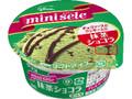 グリコ ミニセレ 抹茶ショコラ カップ85ml