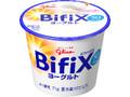 グリコ BifiXヨーグルト 50Kcal カップ71g
