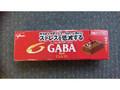 グリコ GABA ミルク 箱7粒