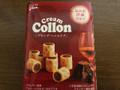 グリコ コロン ブランデーショコラ 大人の洋酒仕立て 箱56g