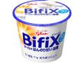 グリコ BifiXヨーグルト ほんのり甘い加糖 カップ71g