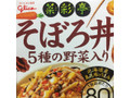 グリコ 菜彩亭 そぼろ丼 箱150g