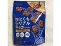 春日井 ひとくちシリアルチョコ オレンジ 35g