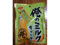 ノーベル 俺のミルクキャンデー 北海道メロン 袋80g