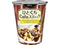 おやつカンパニー ひとくちcafeスティック バナナとチョコソースのフレンチトースト味 カップ35g