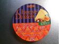 Q・B・B チーズデザート パンプキンプディング 箱15g×6