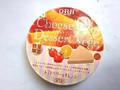 Q・B・B チーズデザートベジ トマトベリー&オレンジ 箱15g×6