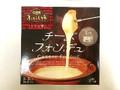 六甲バター Q・B・B(キュービービー) ふぉんじゅ亭 チーズフォンデュ 200g