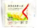 六甲バター くらし良好 スライスチーズ 袋105g(7枚)