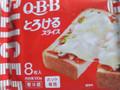 Q・B・B とろけるスライスチーズ 袋8枚