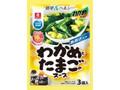 リケン わかめスープ わかめとたまごのスープ 袋4.9g×3