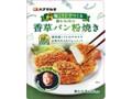 ハナマルキ 鶏むね肉の香草パン粉焼き 袋50g