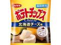 コイケヤ ポテトチップス 北海道チーズ味 袋50g
