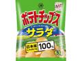 コイケヤ ポテトチップス サラダ 袋63g