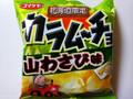 コイケヤ カラムーチョ 山わさび味 袋55g