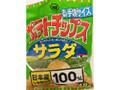 コイケヤ ポテトチップス サラダ お手頃サイズ 袋48g