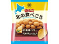 コイケヤ ポテトチップス 北の食べごろ 北海道バター 袋60g