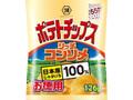 コイケヤ ポテトチップス リッチコンソメ お徳用 袋126g