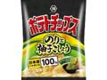コイケヤ ポテトチップス のりと柚子こしょう 袋72g
