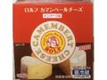 宝幸 ロルフ カマンベールチーズ デンマーク産 125g