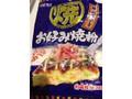 昭和産業 お好み焼粉 袋200g
