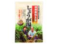イトク 特別栽培しょうが湯 袋20g×4