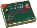 明治 チョコレート効果 カカオ72% 箱130g