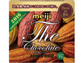 明治 ザ・チョコレート ストロングカカオ 箱52g