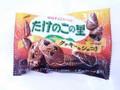 明治 たけのこの里 クッキー&ショコラ 袋37g