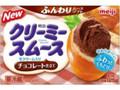 明治 ふんわりムースソフト クリーミースム~ス チョコレート仕立て 箱125g