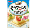 明治 モッツァレラチーズ クリームチーズブレンド 箱8個