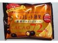 明治 チョコレート効果 蜜漬けオレンジピール 袋34g