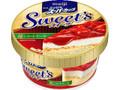 明治 エッセルスーパーカップ Sweet's 苺ショートケーキ カップ172ml