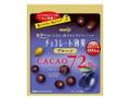 明治 チョコレート効果 パウチ プルーン 袋34g