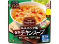 明治 Daily Rich エスニック風香草チキンスープ 袋150g