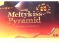 明治 メルティーキッス ピラミッドチョコレート 箱6粒