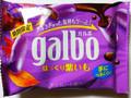明治 galbo(ガルボ) ほっくり紫芋 ポケットパック 袋44g