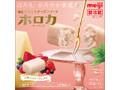 明治 ひとくちチーズスイーツ ホロカ 7種のベリーミックス 箱40g