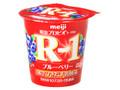 明治 プロビオ ヨーグルト R-1 ブルーベリー 脂肪ゼロ カップ112g