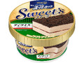 明治 エッセルスーパーカップ Sweet's ティラミス カップ172ml