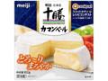 明治 北海道十勝 カマンベールチーズ 箱100g