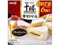 明治 北海道十勝 カマンベールチーズ ブラックペッパー入り 切れてるタイプ 箱100g
