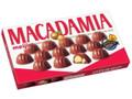 明治 マカダミアチョコレート 大箱 箱20粒