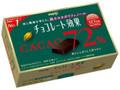 明治 チョコレート効果 カカオ72% 箱75g
