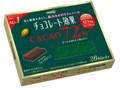 明治 チョコレート効果 カカオ72% 箱26枚